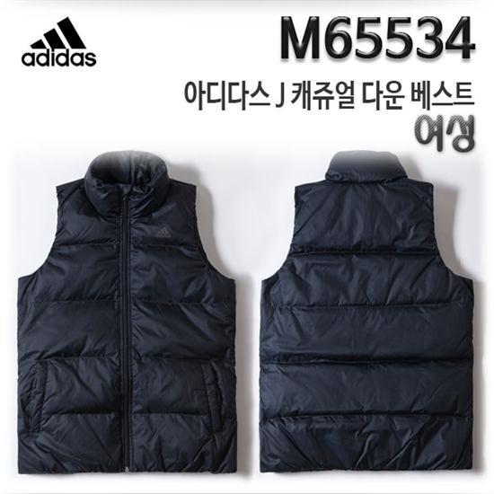 Adidas J Cozy Down Vst Women's Coats M65534- Fullbox chính hãng
