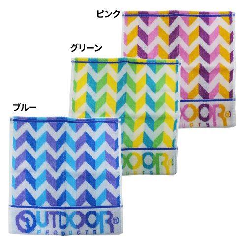 Khăn mặt Outdoor Products Mini Towel Outdoor