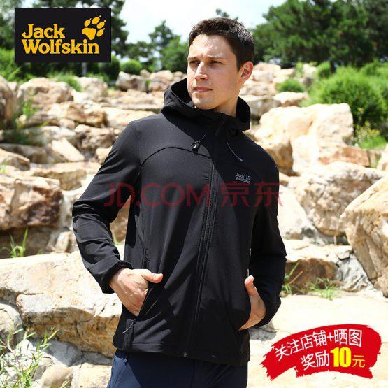 Jack Wolfskin Turbulence Softshell Jacket 1303661 Jack Wolfskin 5303661 size M, L