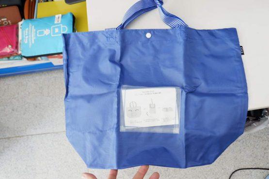 Túi xách Uny Eco Shopping Bag