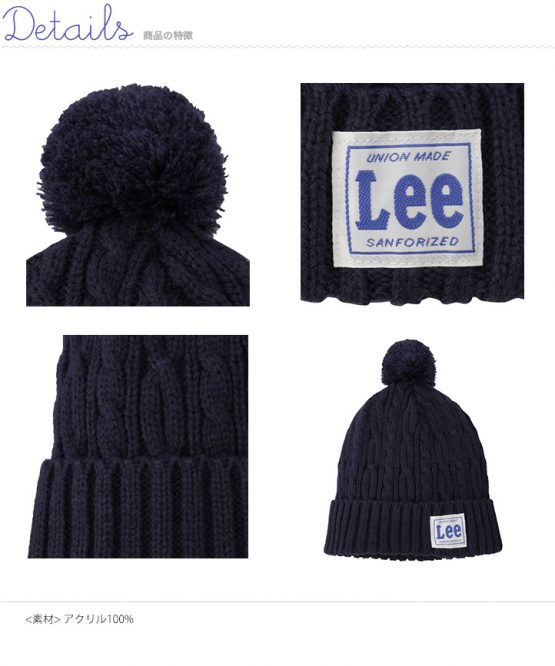 Lee – Thương hiệu nổi tiếng của Mỹ, được giới trẻ rất ưa chuộng