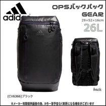 Ba lô Adidas OPS Backpack GEAR 26L ECM28-CV6366 Adidas