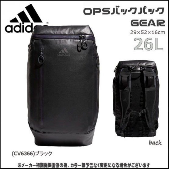 Ba lô Adidas OPS Backpack GEAR 26L ECM28-CV6366 Adidas