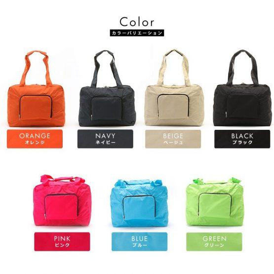 NOMADIC Nomadic folding lightweight Boston bag