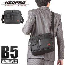 Shoulder Back Nylon Smartphone Pocket NEOPRO 2-020