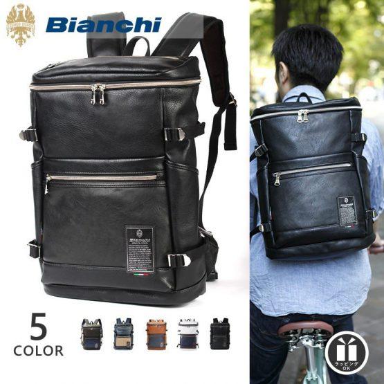 Siêu phẩm Ba lô Bianchi TBPI-08 Backpack Bianchi
