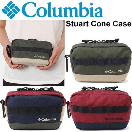 Túi đựng đồ cá nhân Columbia Stuart Corn Case PU2247 Columbia