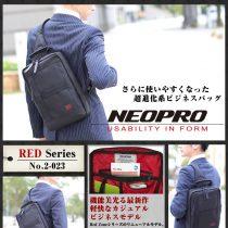 Túi đeo chéo NEOPRO body bag RED red 2-023