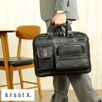 Cặp công sở BAGGEX Business Bag VIGOROUS Two Levels Type 23-5589 Baggex