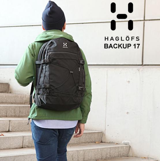 Haglofs BackUp 17in Laptop Backpack Haglofs