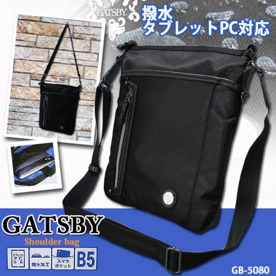 [GATSBY] vertical repellent water Tablet PC-enabled shoulder bag [GB-5080]