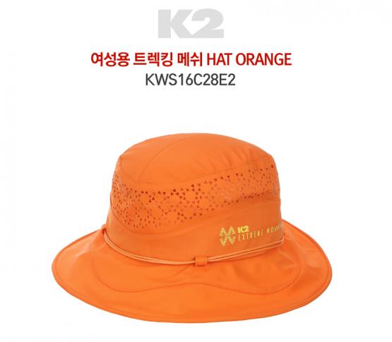 K2 Trekking Mesh for Women Hat Orange K2