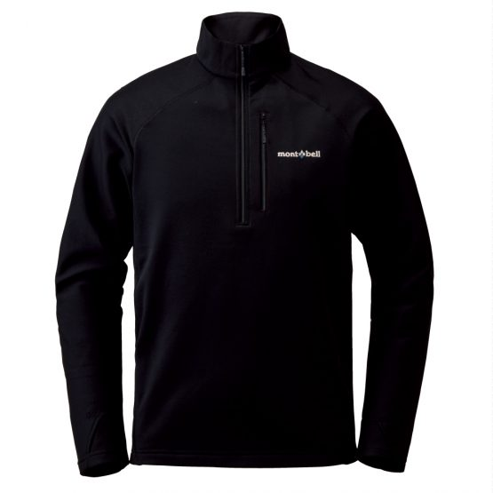 Montbell Trail Action Pullover Men's 1106632 Montbell