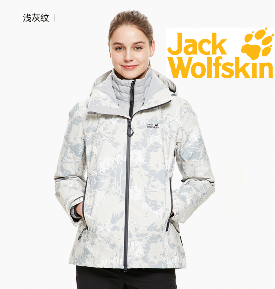 Áo khoác đi Tuyết 3in1 Jack Wolfskin Women's New Alberta 3in1 Down Jacket 5118601 Jack Wolfskin