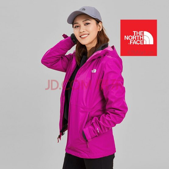 The North Face Women's Arrowood Triclimate 3 in 1 Jacket NF0A3V9D The North Face size S US