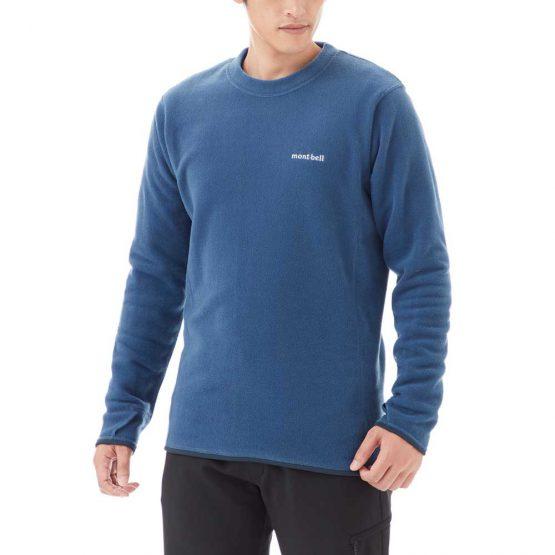Montbell 1106595 Lite Sweatshirt Men's