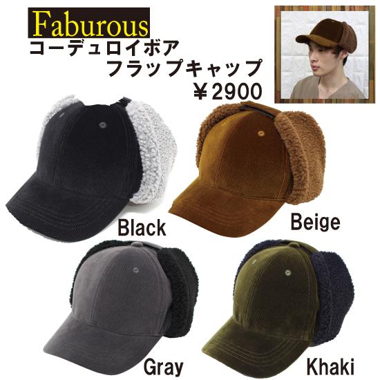 Mũ Che Tai Corduroy Bore Flap Cap Words (faburous) WS-20864
