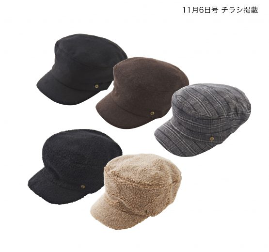 HK Works London Goods Hat