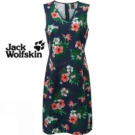 Jack Wolfskin Tioga Road Dress Floral Print 1504821 Jack Wolfskin size M US