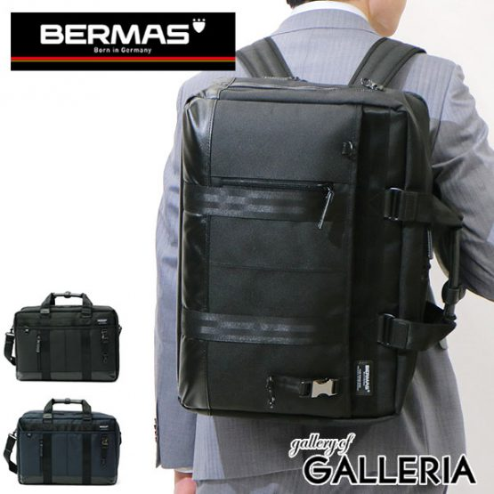 Barmouth Business Bag BERMAS 3 WAY Briefcase BAUER III Bauer 3 B 4 Commuter Business Overnight Men's 60074