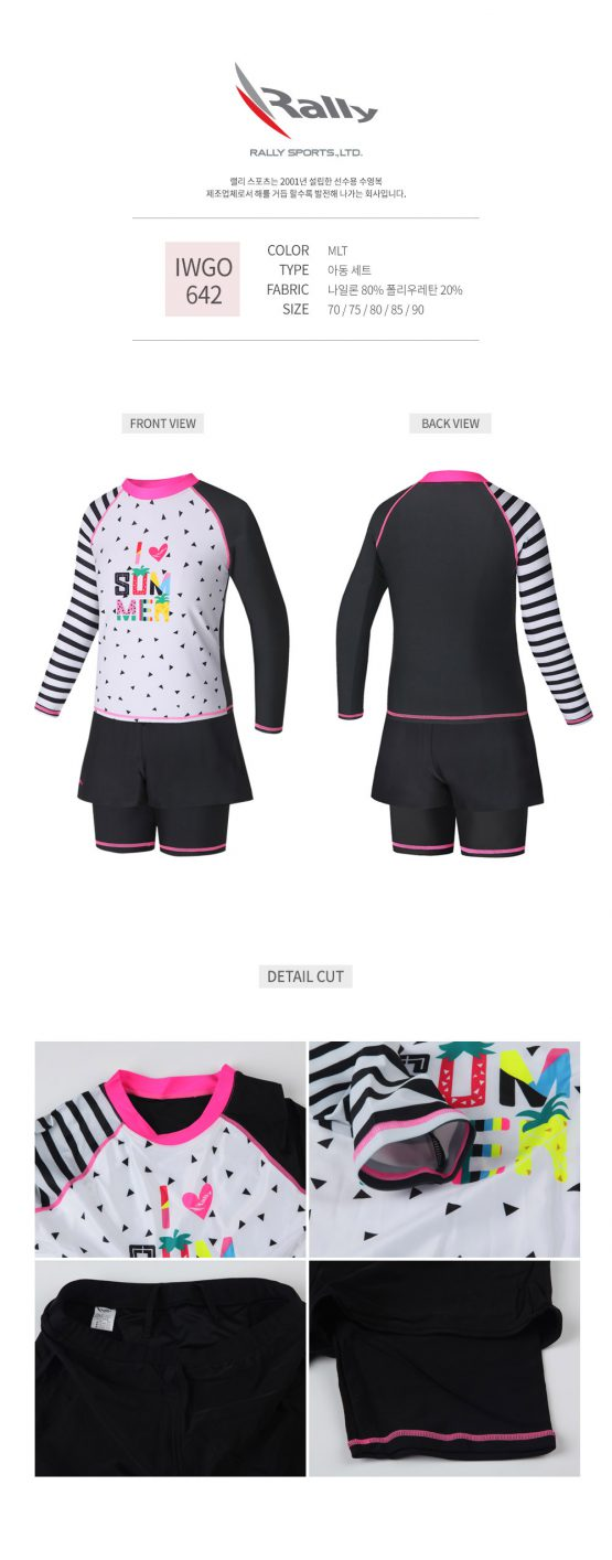 Quần bơi Rally Girls Rash Guard Swimwear 52723 size 75