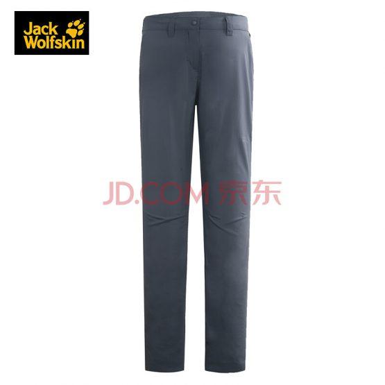 Quần Jack Wolfskin Women's Simple Stretch Pants 5010901 Jack Wolfskin size 38