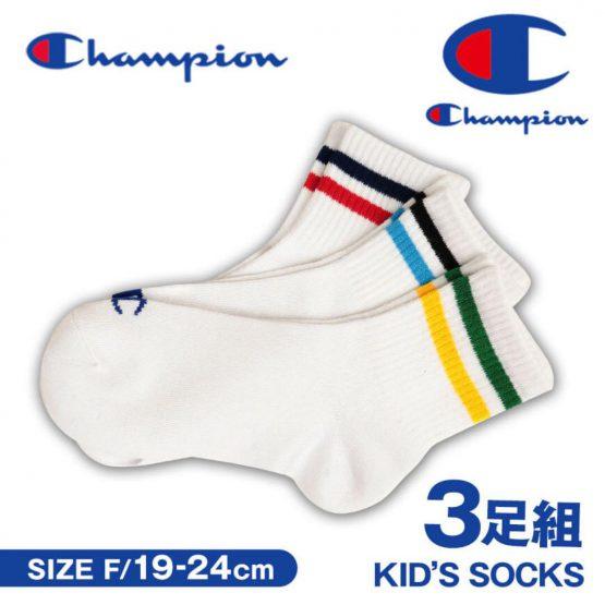 Tất trẻ em Champion Socks for Kids