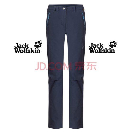 Jack Wolfskin Women's Trekking Softshel Pant 5013531 Jack Wolfskin size 28/31