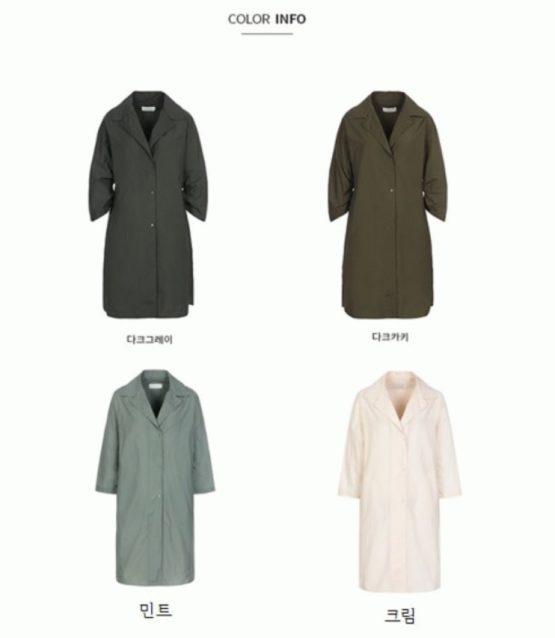 Áo khoác gió cao cấp SHESMISS (SSWBYK21010) Lightweight Cotton Blend Solid Coat