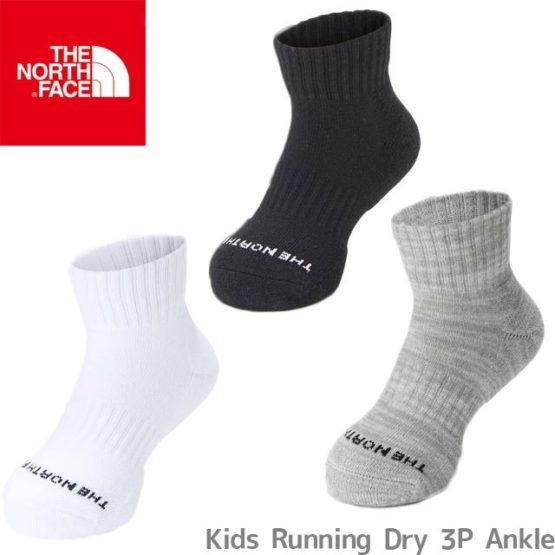 Tất thể thao trẻ em The North Face Junior Running Dry 3P Ankle NNJ82031 Socks